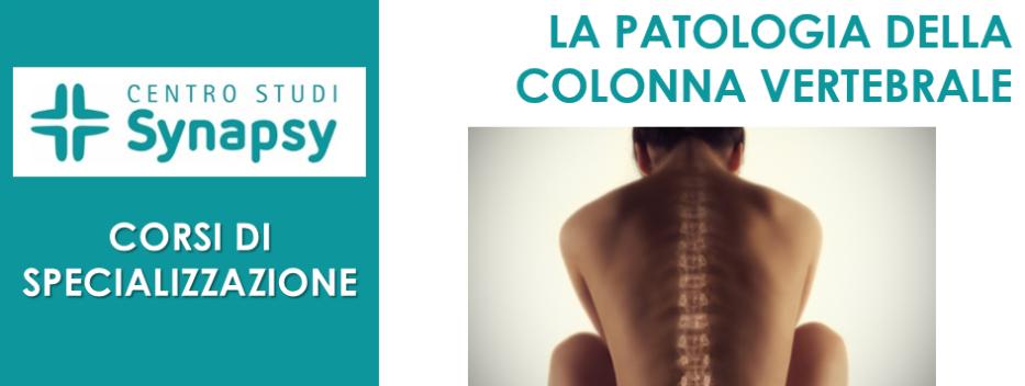 La patologia della colonna vertebrale